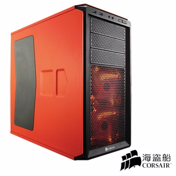 Case Atx Gaming Corsair Carbide 230t Orange
